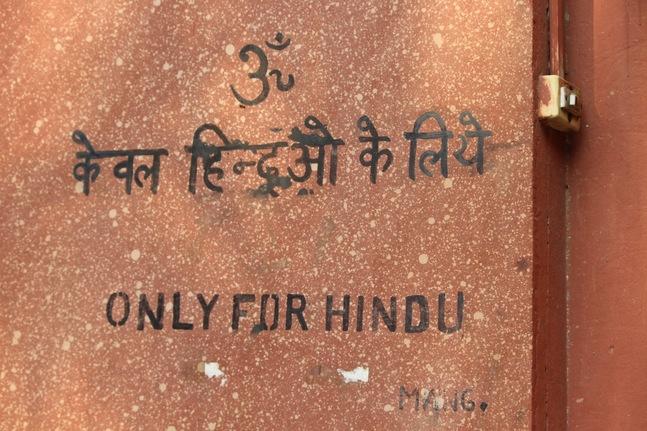 Indien finns på plats 10. Hindunationalismen innebär att våld mot kristna och andra minoriteter inte stoppas av myndigheterna.